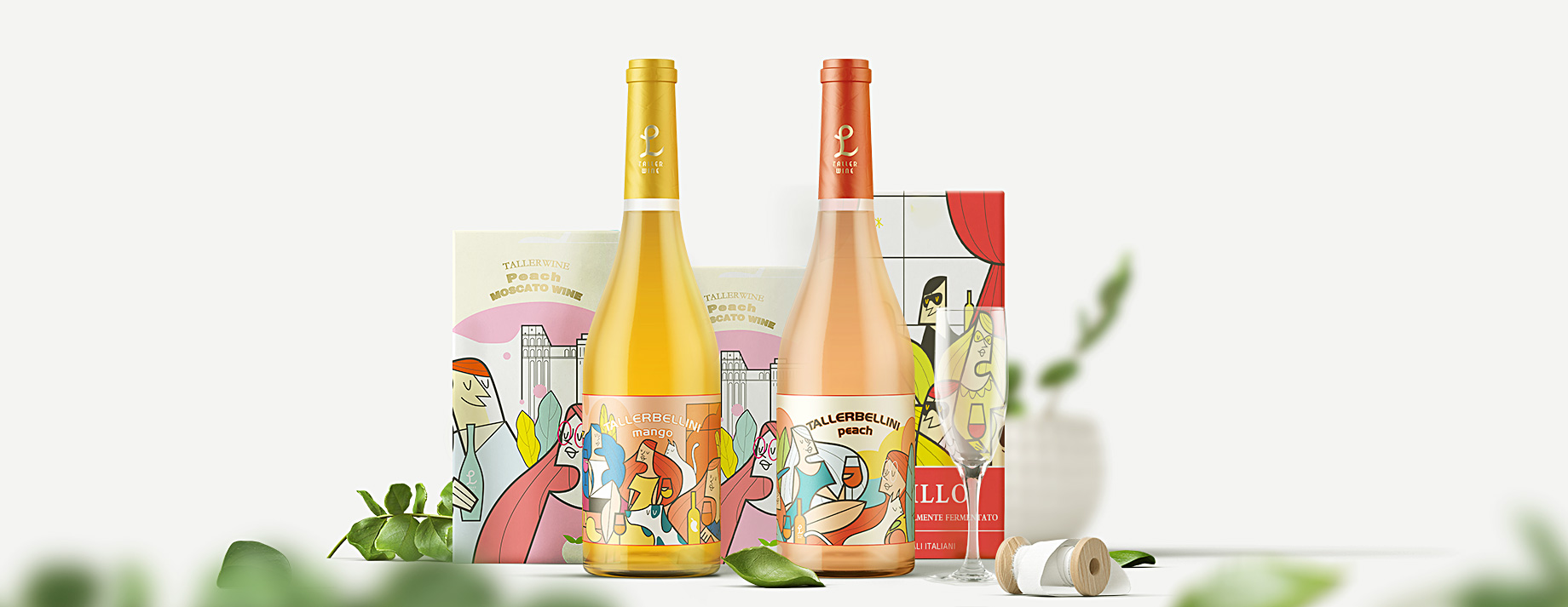 《taller wine》果酒系列产品包装插画设计